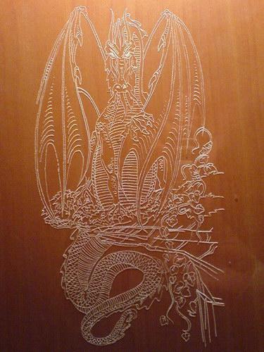 Дракон — пример третьего вида гравировки