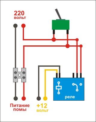 Схема нашего устройства