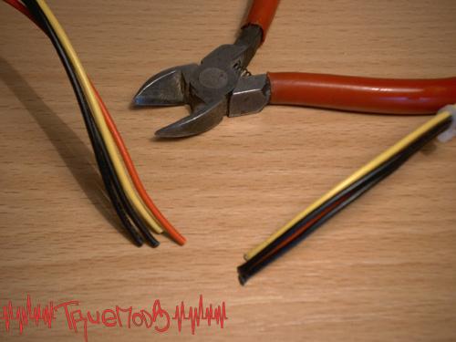Откусываем лишние провода