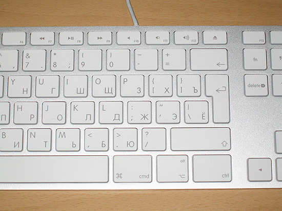 The central part of the Apple Keyboard