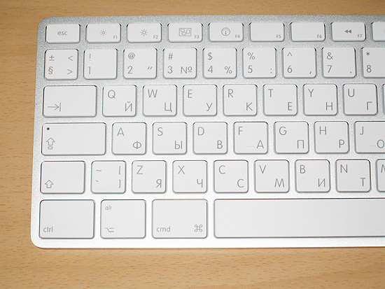 The left side of the Apple Keyboard