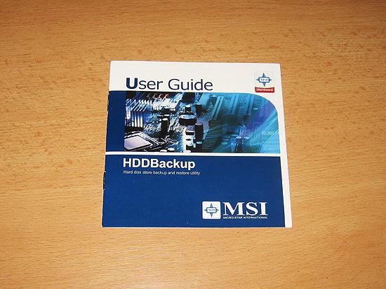 Буклет про создания резервных копий данных
