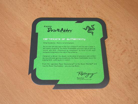 Сертификат аутентичности с подписью RazerGuy