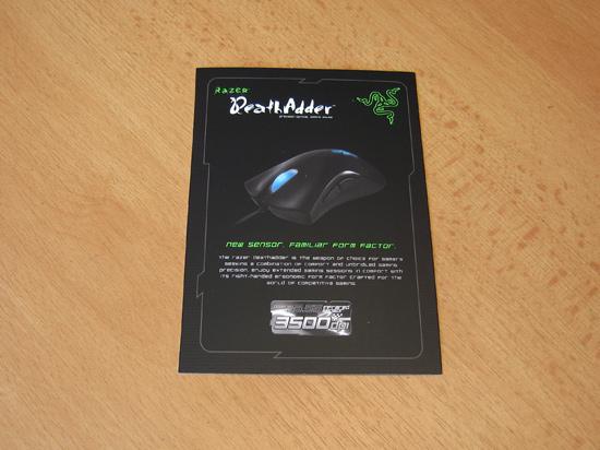 Брошюра о мышке Razer DeathAdder 3500