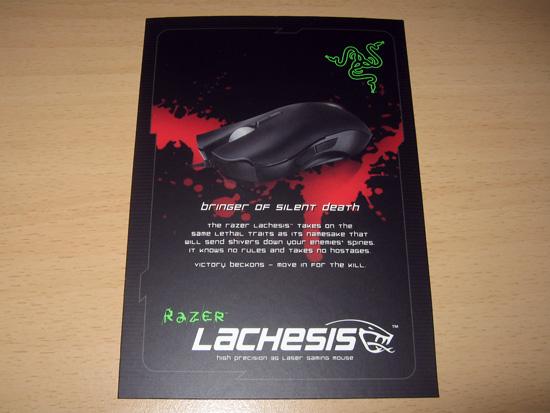 Небольшой буклет Razer Lachesis