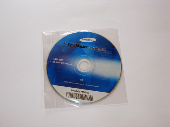 Диск с драйверами и ПО для Samsung U70