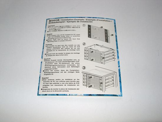 Простая инструкция по сборке Scythe Hard Disk Stabilizer x4