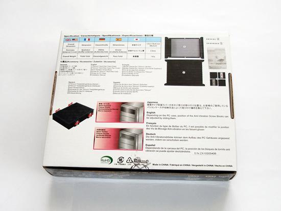 Информация о продукте на обратной стороне упаковки