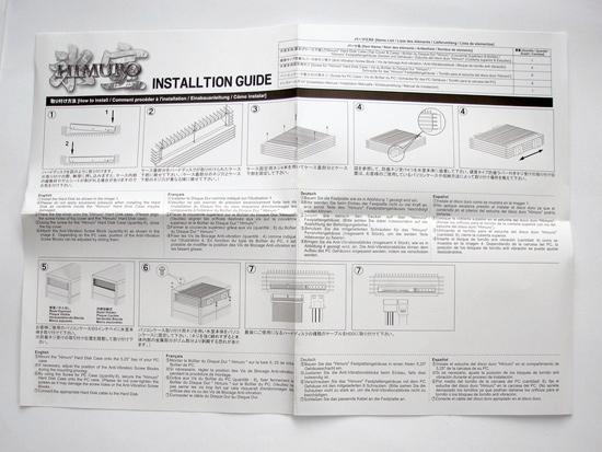 Инструкция по сборке и установке Scythe Himuro в корпус