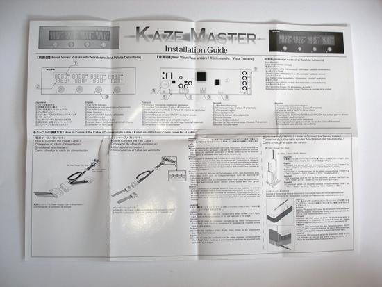 Инструкция в разложенном состоянии