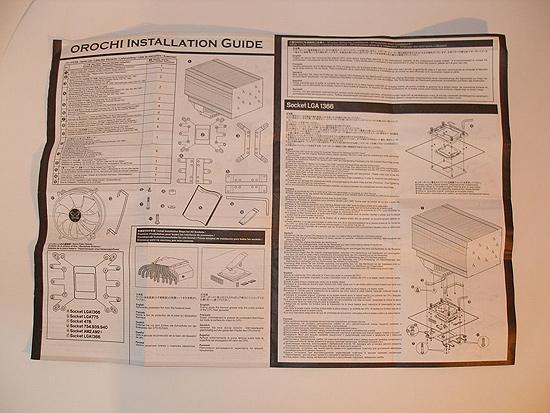 Инструкция по установке кулера