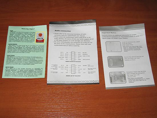 Различные дополнительные брошюры