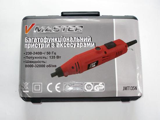 Общий вид упаковки V-Master JMT135N