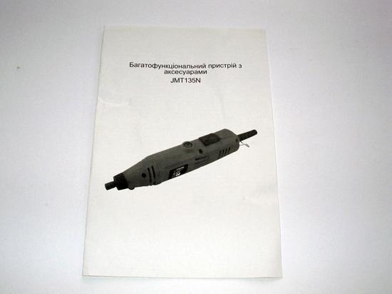 Инструкция по эксплуатации V-Master JMT135N