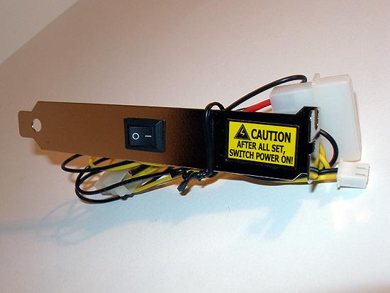 Заглушка с переключателем питания лампы