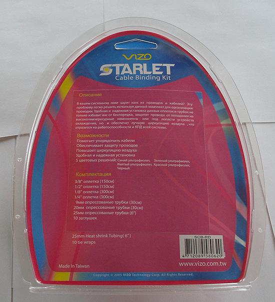 Вид сзади на упаковку Vizo Starlet Cable Binding Kit
