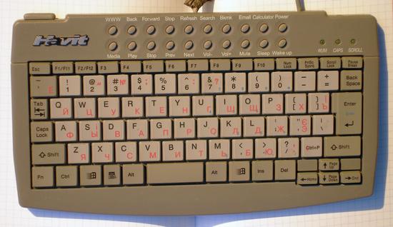 Компактная клавиатура, которую я уставлю в верхний отсек
