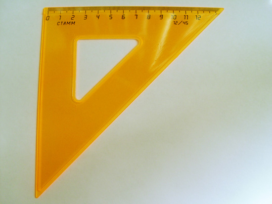 Our funky UV-active plastic ruler