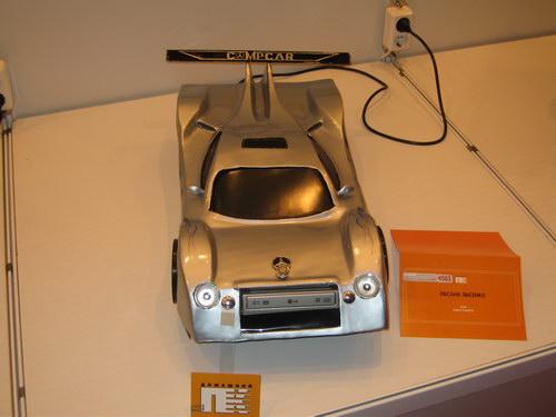 Вид спереди на моддинг проект CompCar
