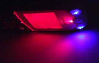 Оценка яркости подсветки