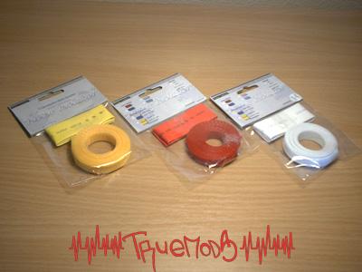 Три упаковки оплеток