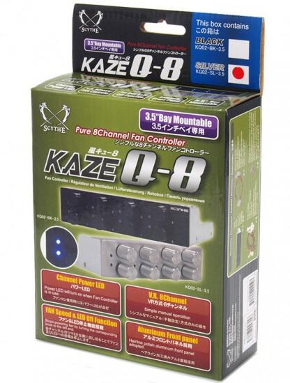 Упаковка реобаса Kaze Q8