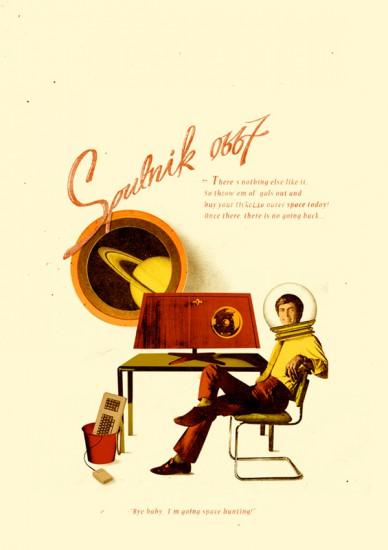 Еще один креатив на тему рекламы Sputnik 0667