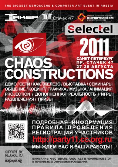 Афиша фестиваля Chaos Constructions