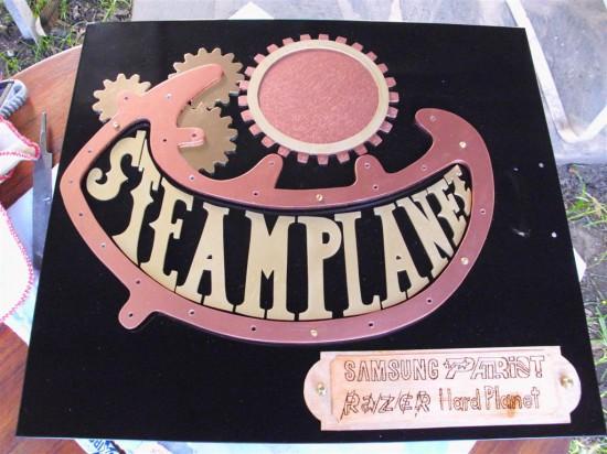 Боковая стенка проекта SteamPlanet в процессе доработок
