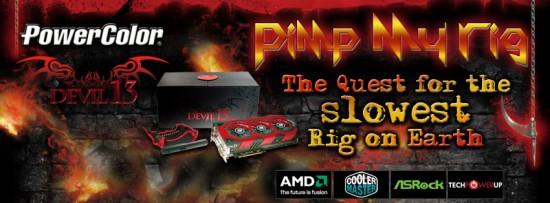 Баннер конкурса Pimp my Rig от PowerColor