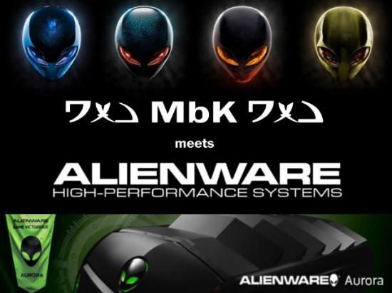 Артворк по моддинг проекту Alienware Aurora ALX-XL