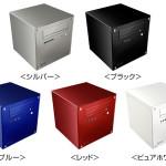 Цветовые варианты корпуса Acubic C10R