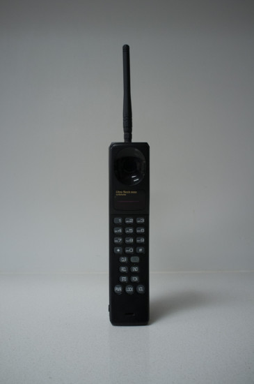 Общий вид модифицированного ретро-мобильника
