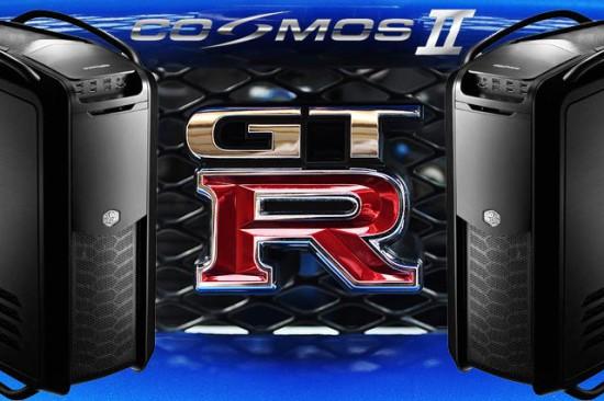 Артворк моддинг проекта Cosmos II -Skyline GT-R-