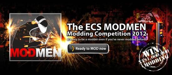 Артворк конкурса ECS Modmen