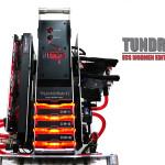 Вид спереди на проект Tundra