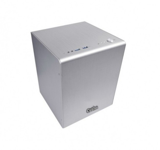 Общий вид серебристого варианта копруса Cubitek Mini Center в три четверти