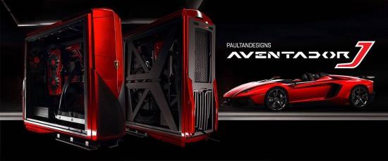 Завершенный моддинг проект Lamborghini Aventador J PC