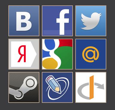 Доступные варианты экспресс-регистрации на форуме